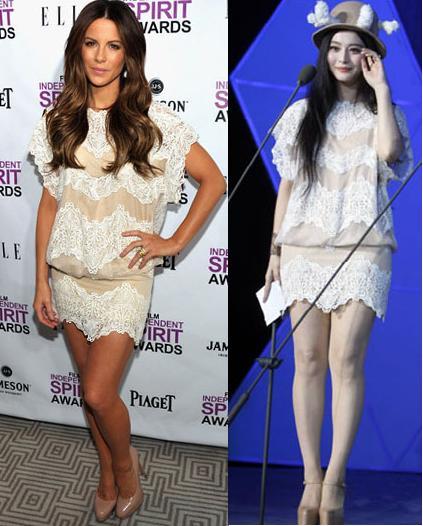 Kate Beckinsale vs Fan Bingbing in Tadashi Shoji+Nude lace tunic dress